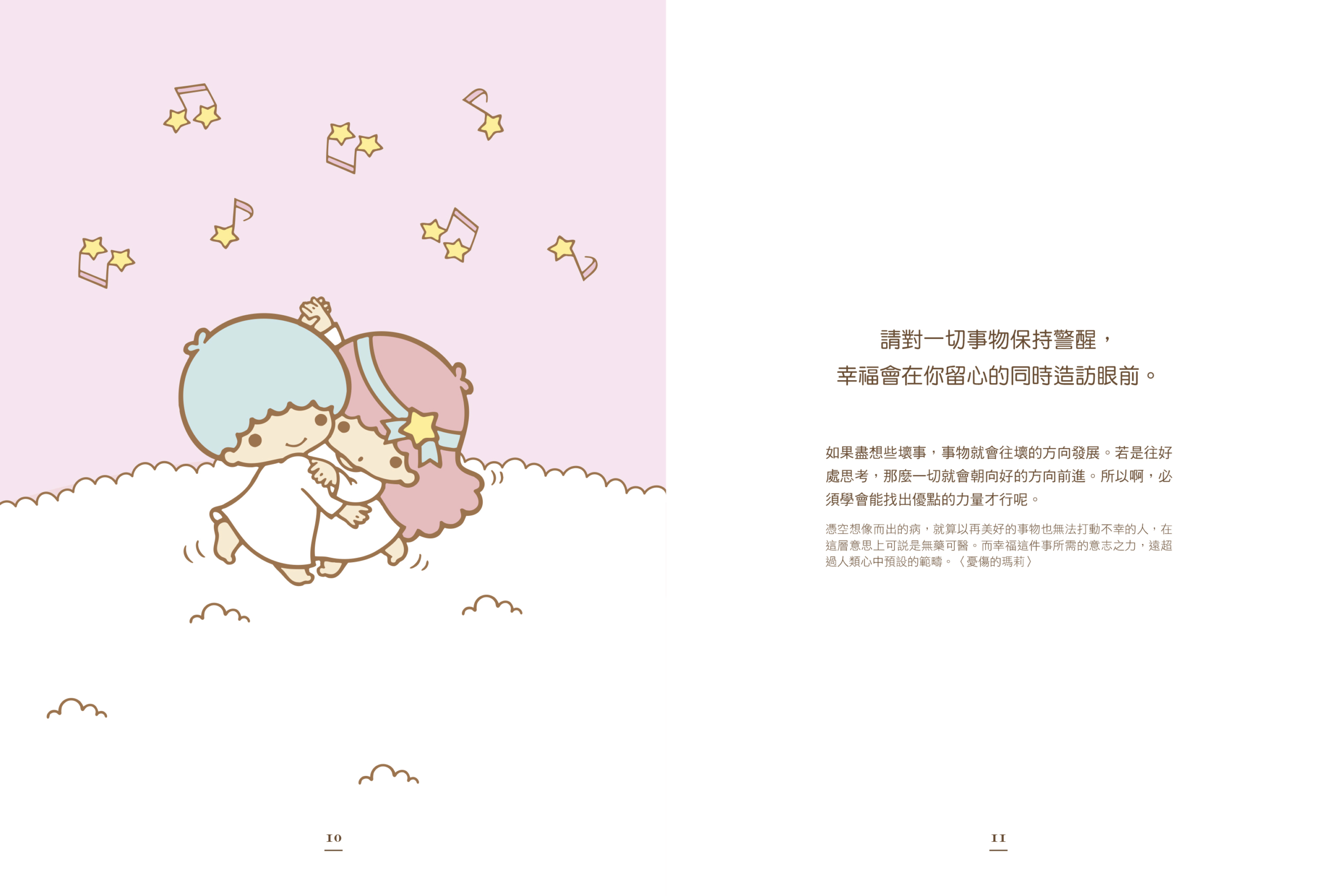 Topics tagged under 尖端 on 紀由屋分享坊 010-0110