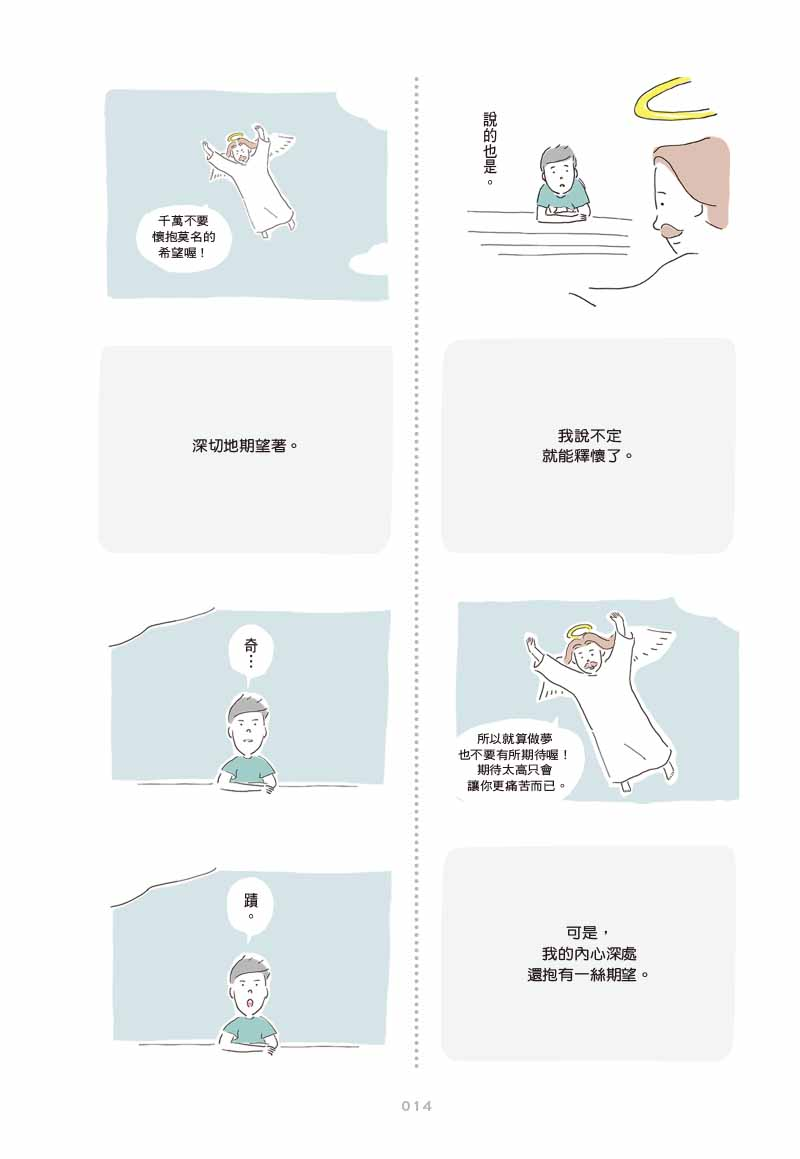 Topics tagged under 尖端 on 紀由屋分享坊 01410