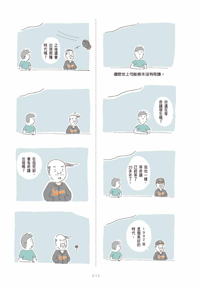 Topics tagged under 尖端 on 紀由屋分享坊 01510