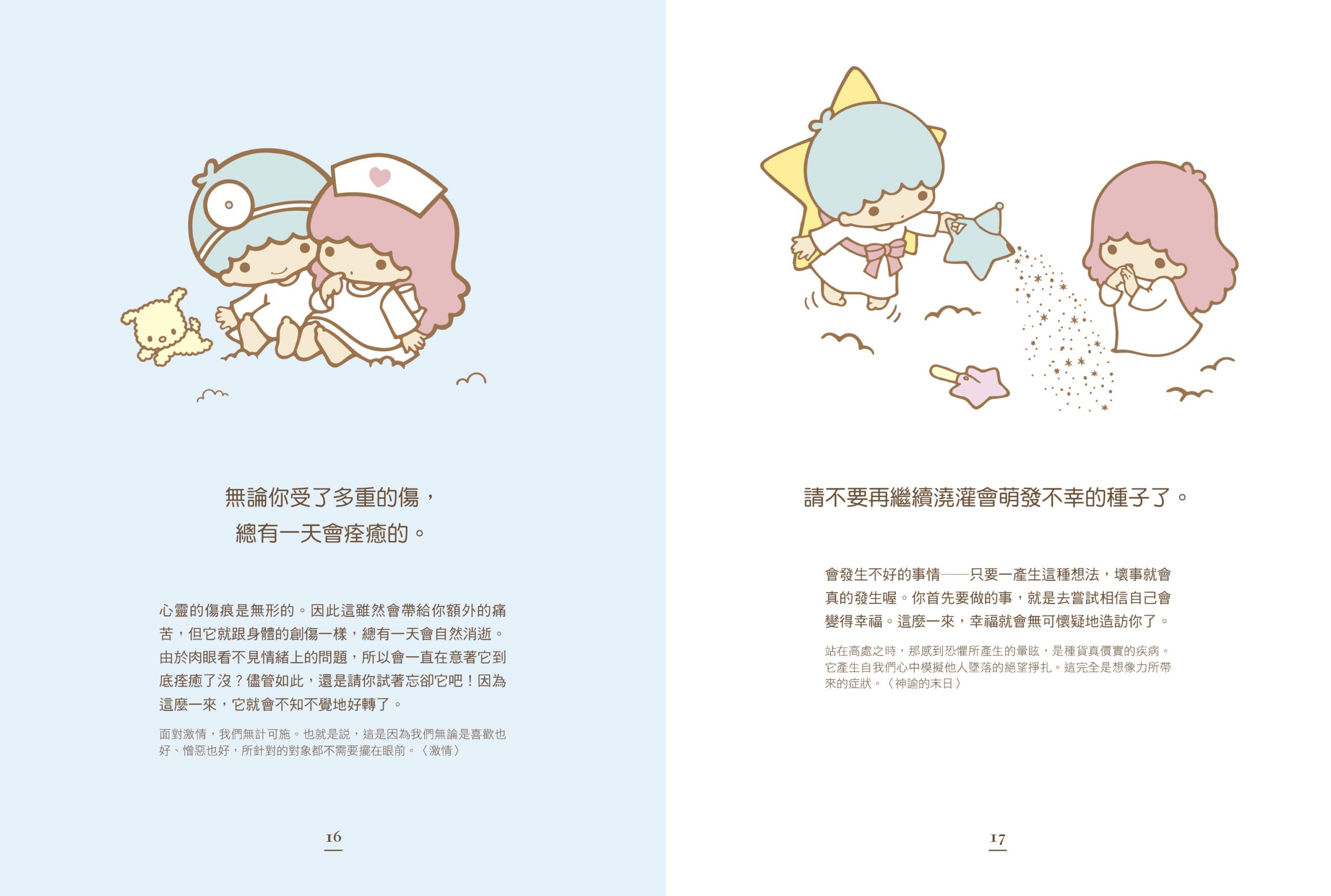 Topics tagged under 尖端 on 紀由屋分享坊 016-0110