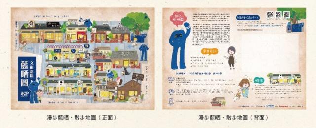 2020年4月3日起,長鴻出版社邀您一起漫步藍晒 和BLUES懶懶的晒日頭吧! 04-zxu10