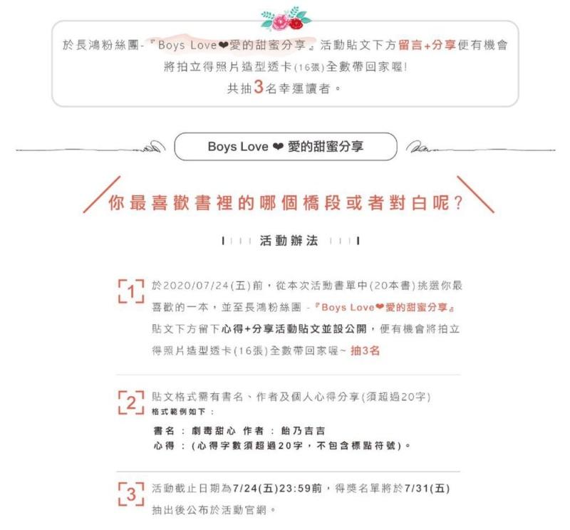 Topics tagged under bl on 紀由屋分享坊 04_ooz11