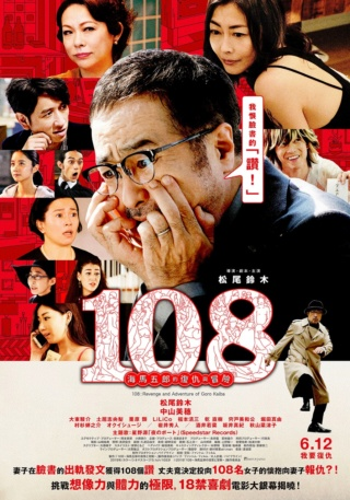 Topics tagged under press_新聞 on 紀由屋分享坊 108iys10