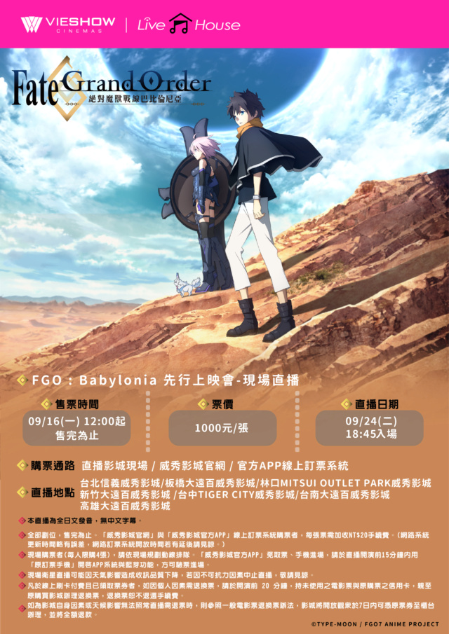 Topics tagged under fate on 紀由屋分享坊 11