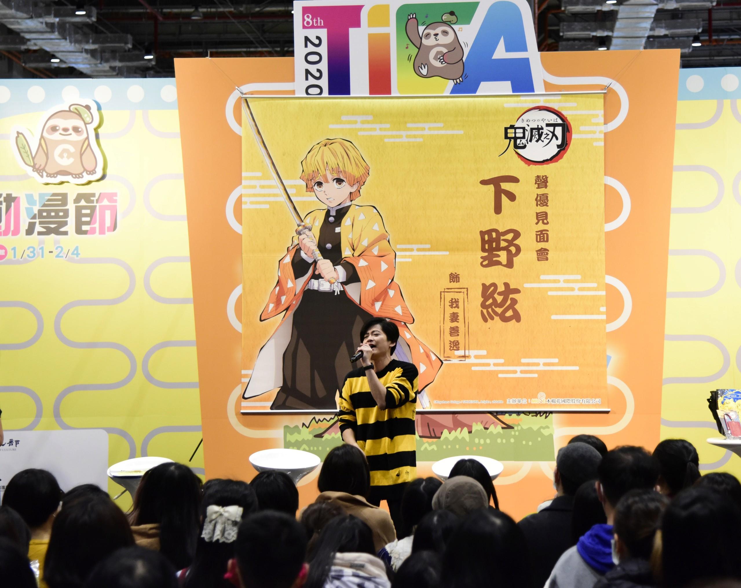 Topics tagged under 木棉花 on 紀由屋分享坊 1102