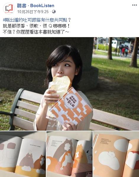 Topics tagged under press_新聞 on 紀由屋分享坊 120