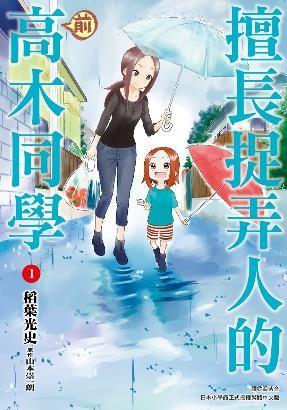 Topics tagged under 尖端 on 紀由屋分享坊 122