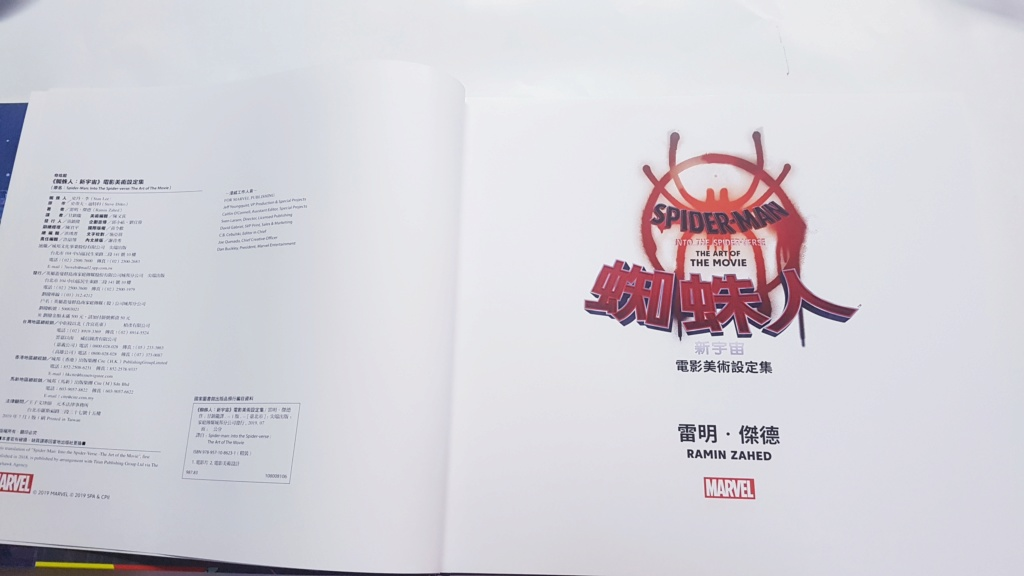 Topics tagged under 尖端 on 紀由屋分享坊 20190816