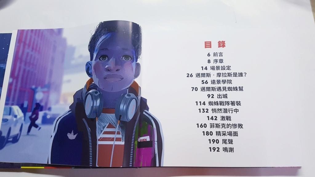 Topics tagged under 尖端 on 紀由屋分享坊 20190817