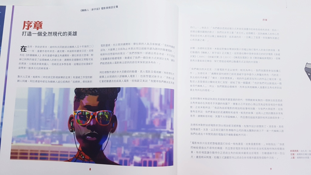 Topics tagged under 尖端 on 紀由屋分享坊 20190821