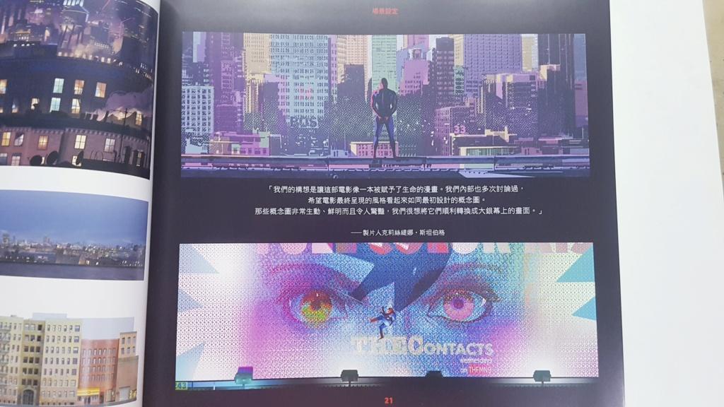 Topics tagged under 尖端 on 紀由屋分享坊 20190824