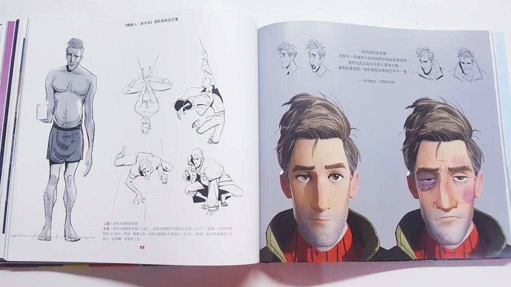 Topics tagged under 尖端 on 紀由屋分享坊 20190828