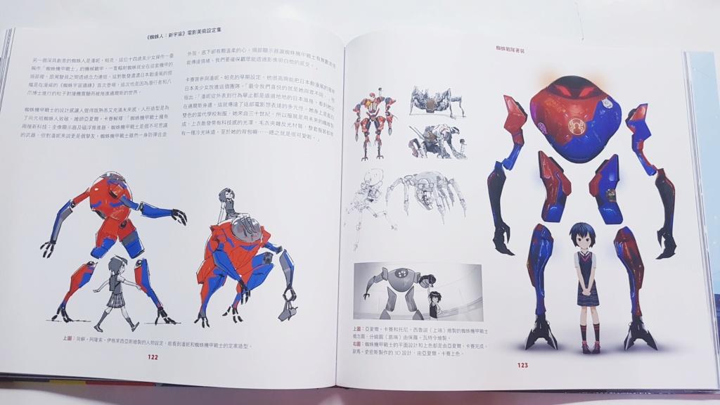 Topics tagged under 尖端 on 紀由屋分享坊 20190829