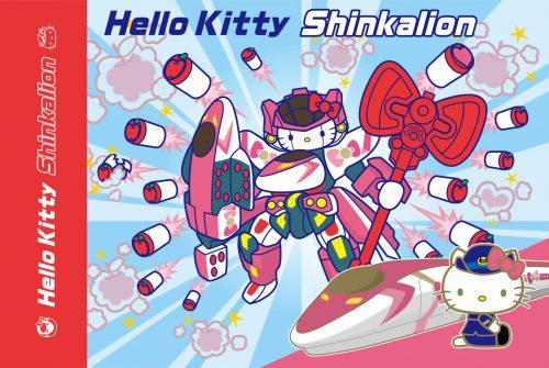 全球知名的吉祥物Hello Kitty與機器人動畫《新幹線變形機器人 Shinkalion》傳出合作消息! 20200114