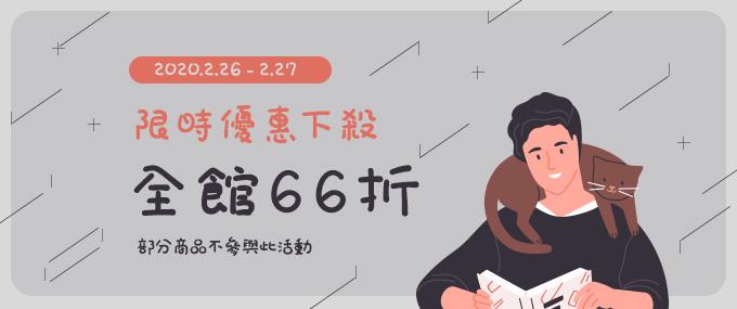 Topics tagged under book_walker on 紀由屋分享坊 289