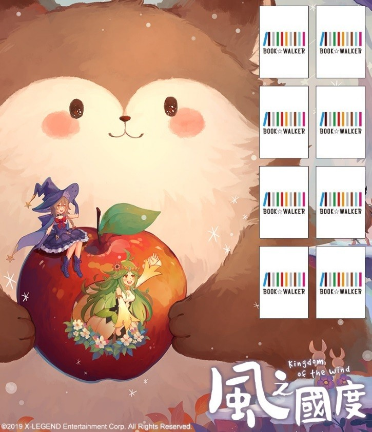 Topics tagged under book_walker on 紀由屋分享坊 315