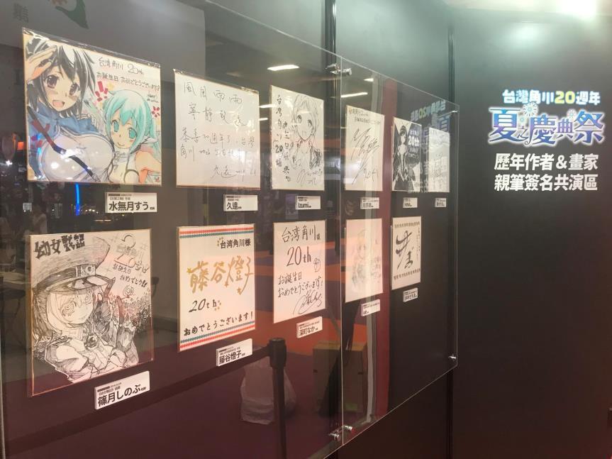 Topics tagged under 文章 on 紀由屋分享坊 427