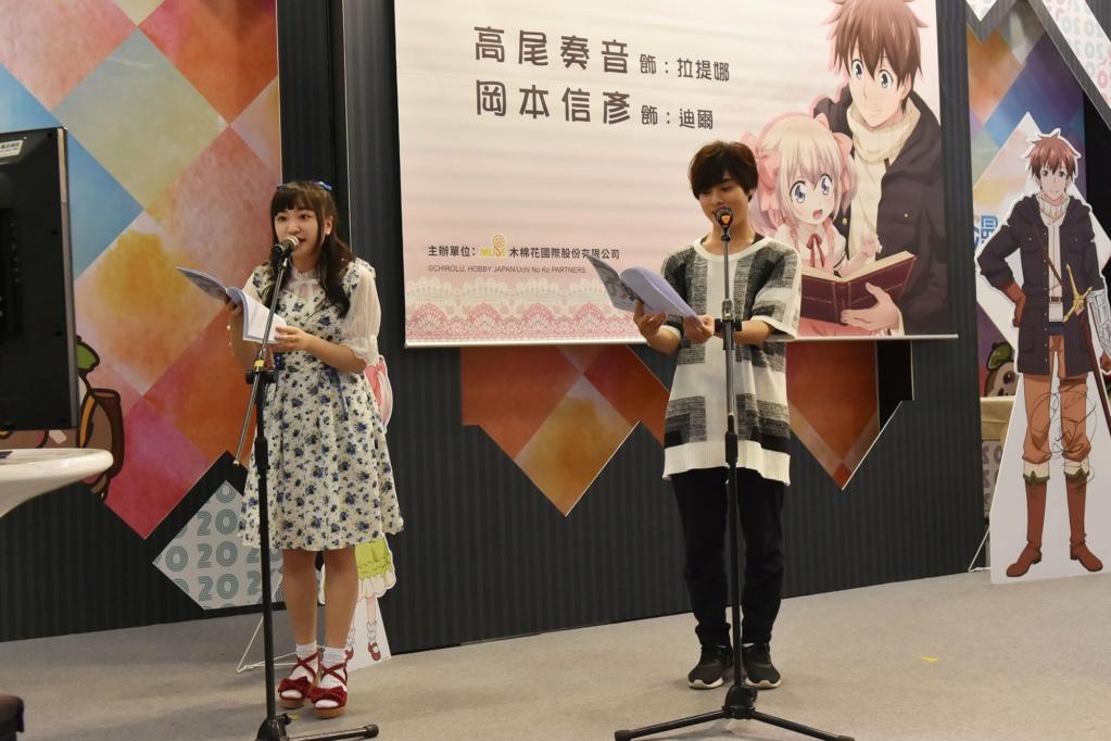 Topics tagged under 文章 on 紀由屋分享坊 431