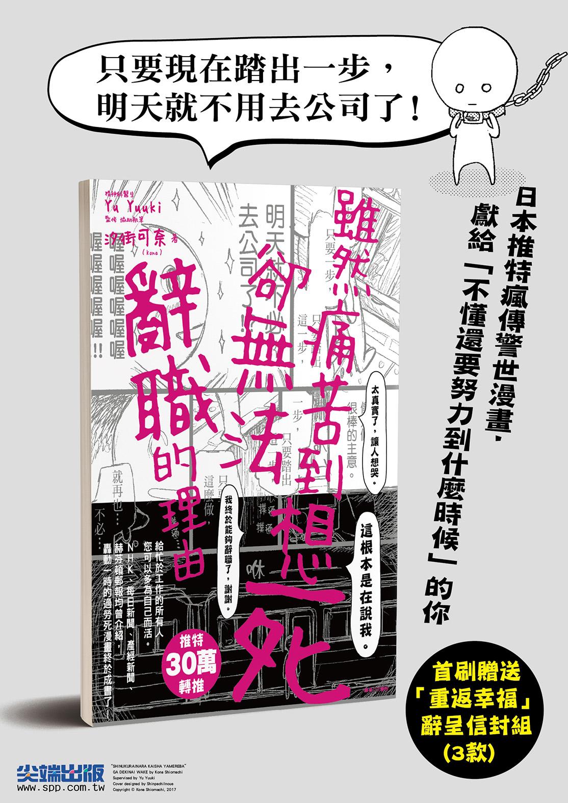 Topics tagged under 尖端 on 紀由屋分享坊 4i30io10