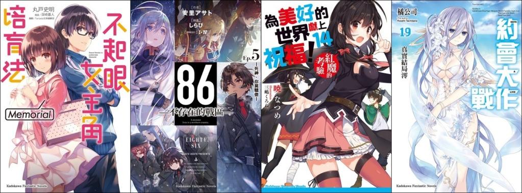 Topics tagged under book_walker on 紀由屋分享坊 513
