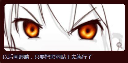 Topics tagged under meme on 紀由屋分享坊 56976810