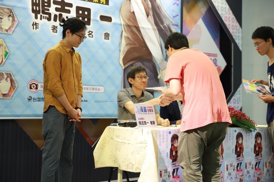 Topics tagged under 文章 on 紀由屋分享坊 620