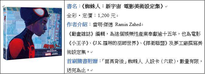 Topics tagged under 文章 on 紀由屋分享坊 813