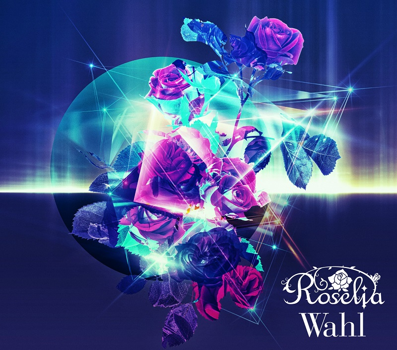 「BanG Dream!」旗下團體 Roselia 新專輯發售 83c44010