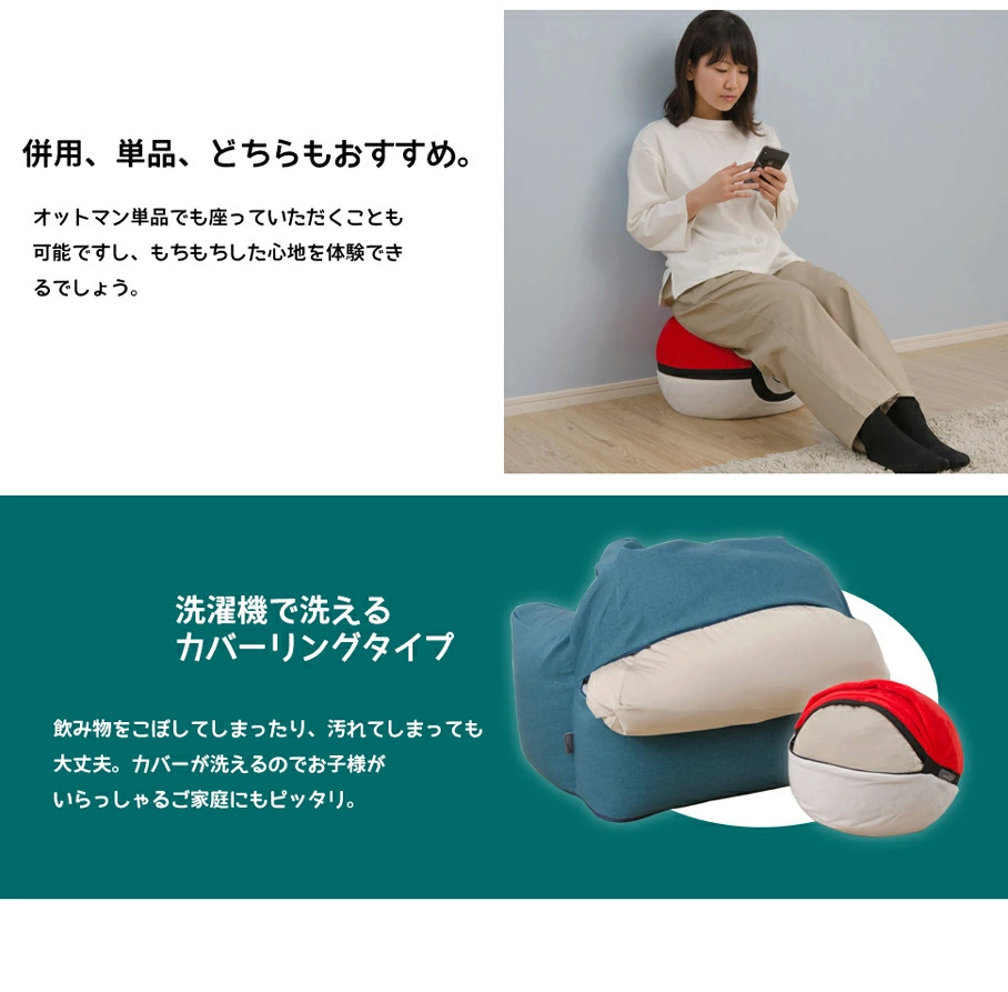 Topics tagged under 漫畫 on 紀由屋分享坊 A900-120