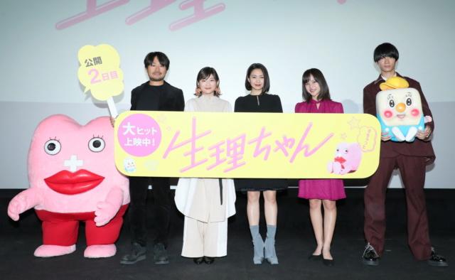 《每個來月來訪一次的月經醬》日本上映見面會 二階堂富美大談「月事」 Aaeuiu10