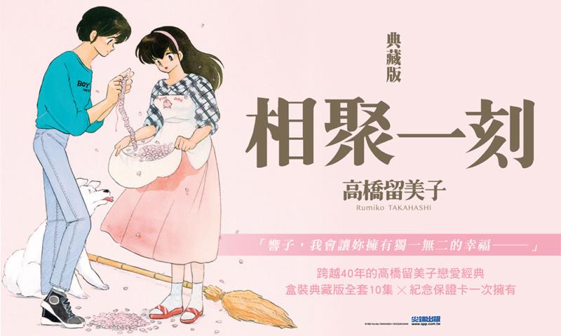 Topics tagged under 尖端 on 紀由屋分享坊 Aaiauo10