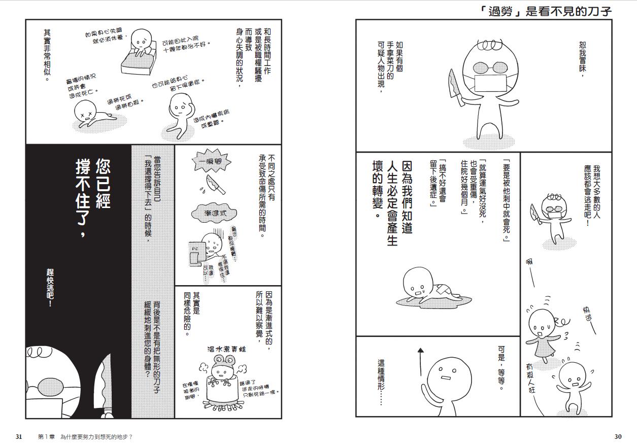 Topics tagged under 尖端 on 紀由屋分享坊 Aeap3010