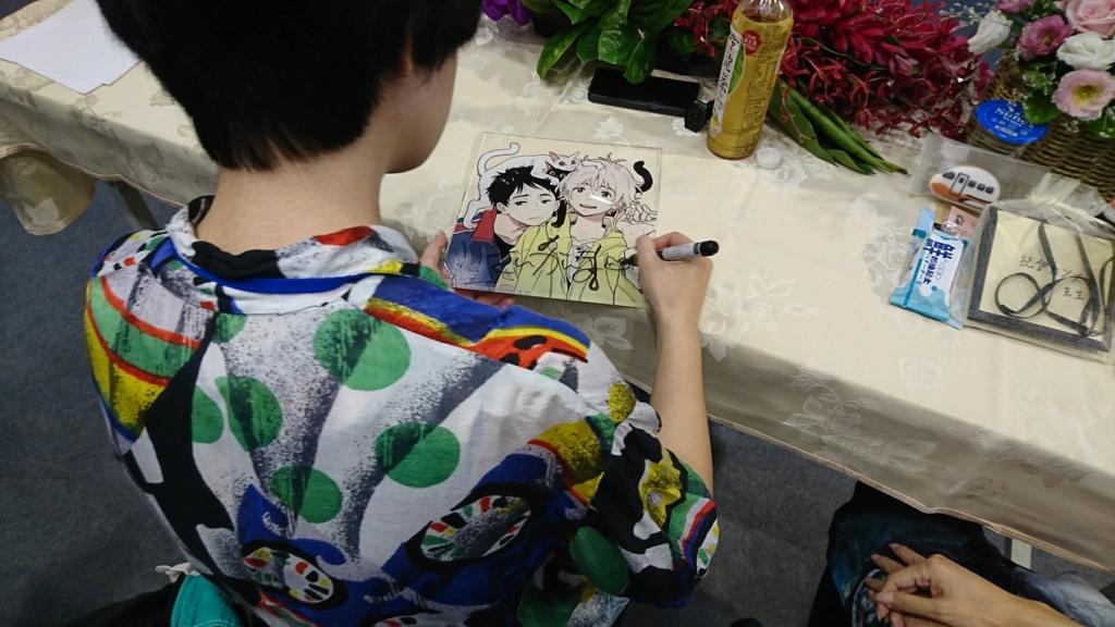 青文《雪下的愛情感質》紀伊カンナ老師 首度海外簽名會!簽名組完全由老師親自操刀設計!! Aoaaou10