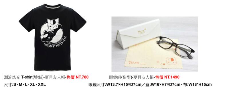Topics tagged under jojo on 紀由屋分享坊 Aoeooa21
