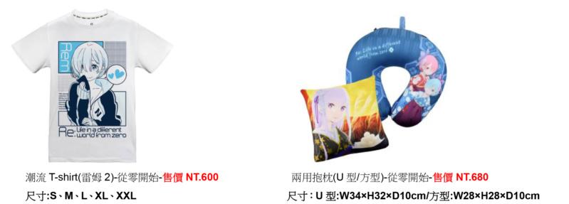 Topics tagged under jojo on 紀由屋分享坊 Aoeooa23