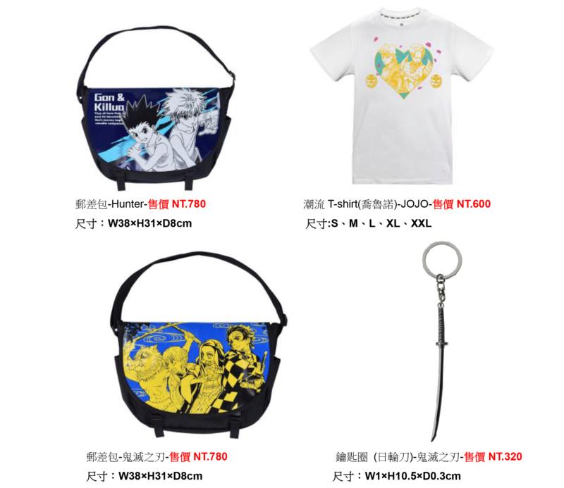 Topics tagged under jojo on 紀由屋分享坊 Aoeooa25