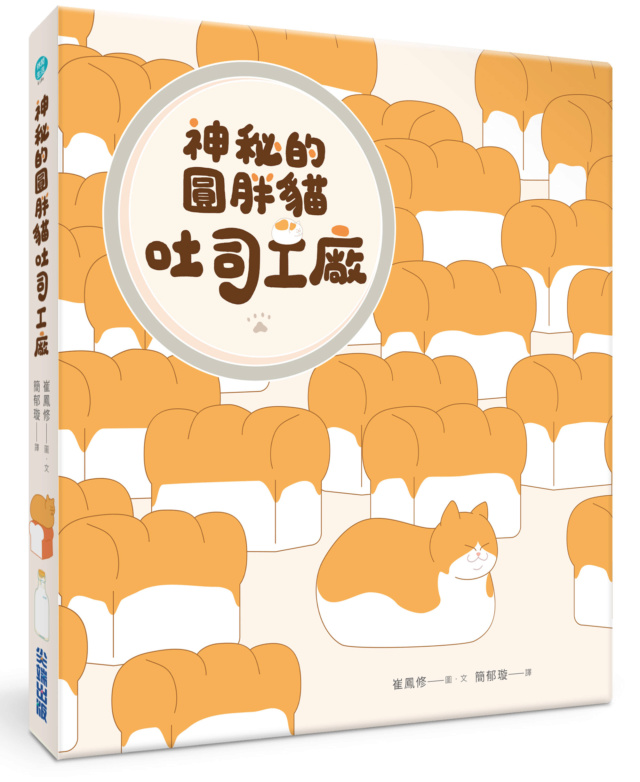 Topics tagged under press_新聞 on 紀由屋分享坊 Asuieo10