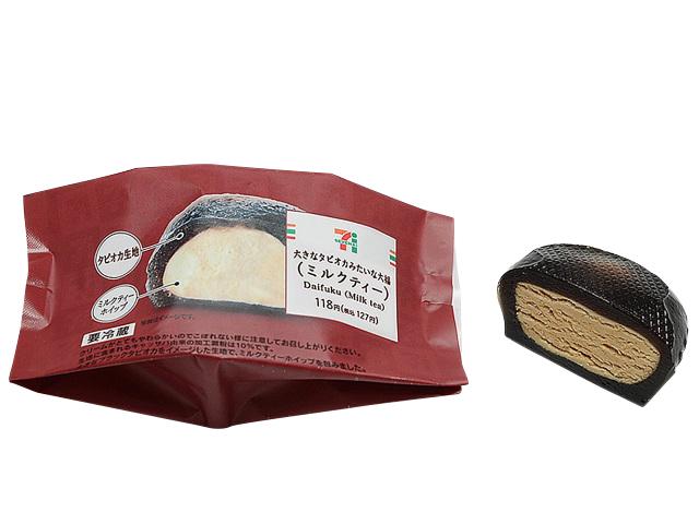 日本7-11新品 珍珠包奶茶餡大福:外皮是珍珠,餡料為阿薩姆奶茶 Dispim10
