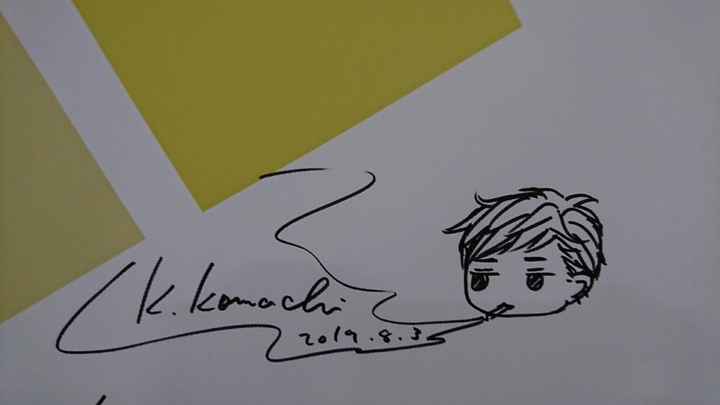 Topics tagged under 文章 on 紀由屋分享坊 Eausaa11
