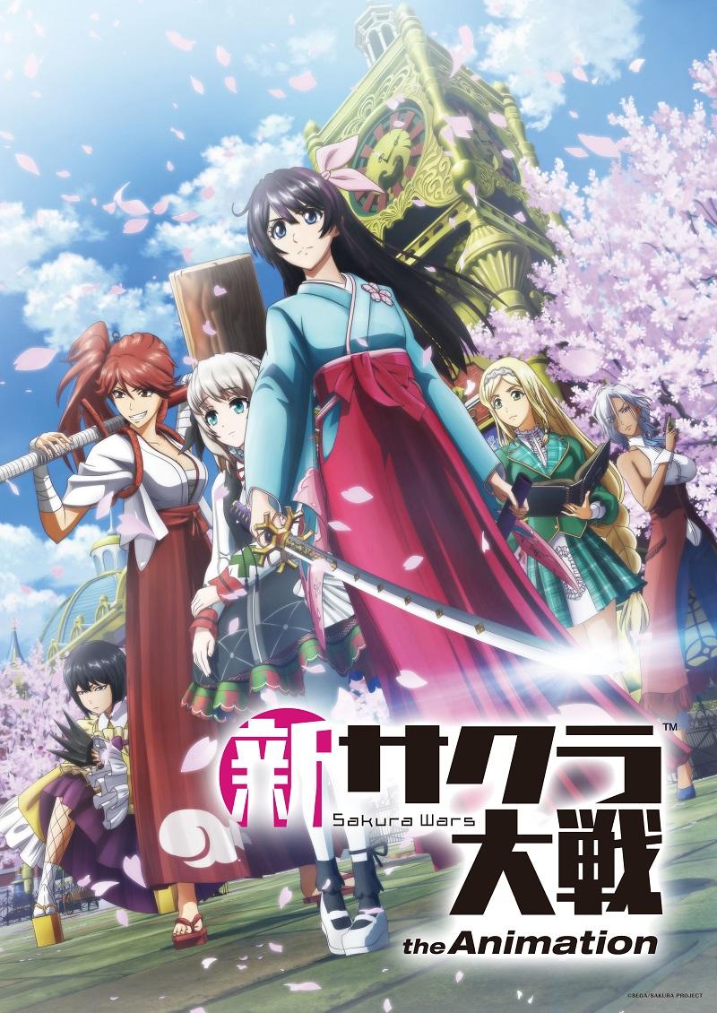PS4遊戲「新櫻花大戰」的改編動畫《新櫻花大戰 the Animation》將於四月播映! Epcrgl10