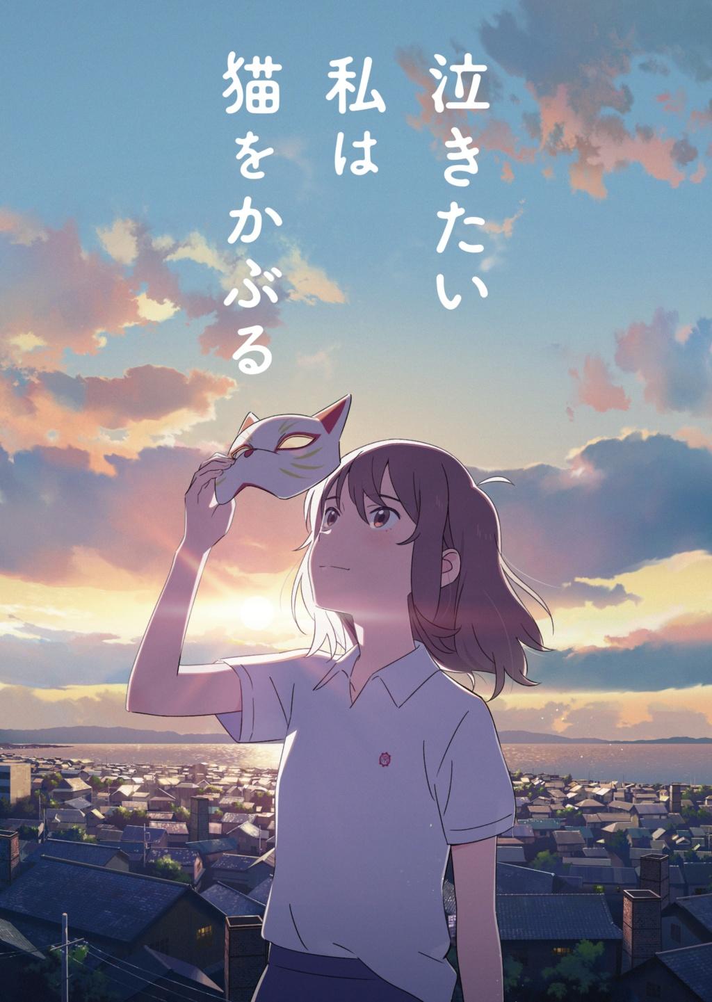 動畫公司Studio Colorido最新製作的長篇原創動畫電影《泣きたい私は猫をかぶる》將在6月5日上映! Epusmp10
