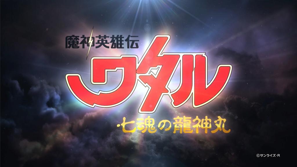 Topics tagged under 新聞情報 on 紀由屋分享坊 Erdlaj10