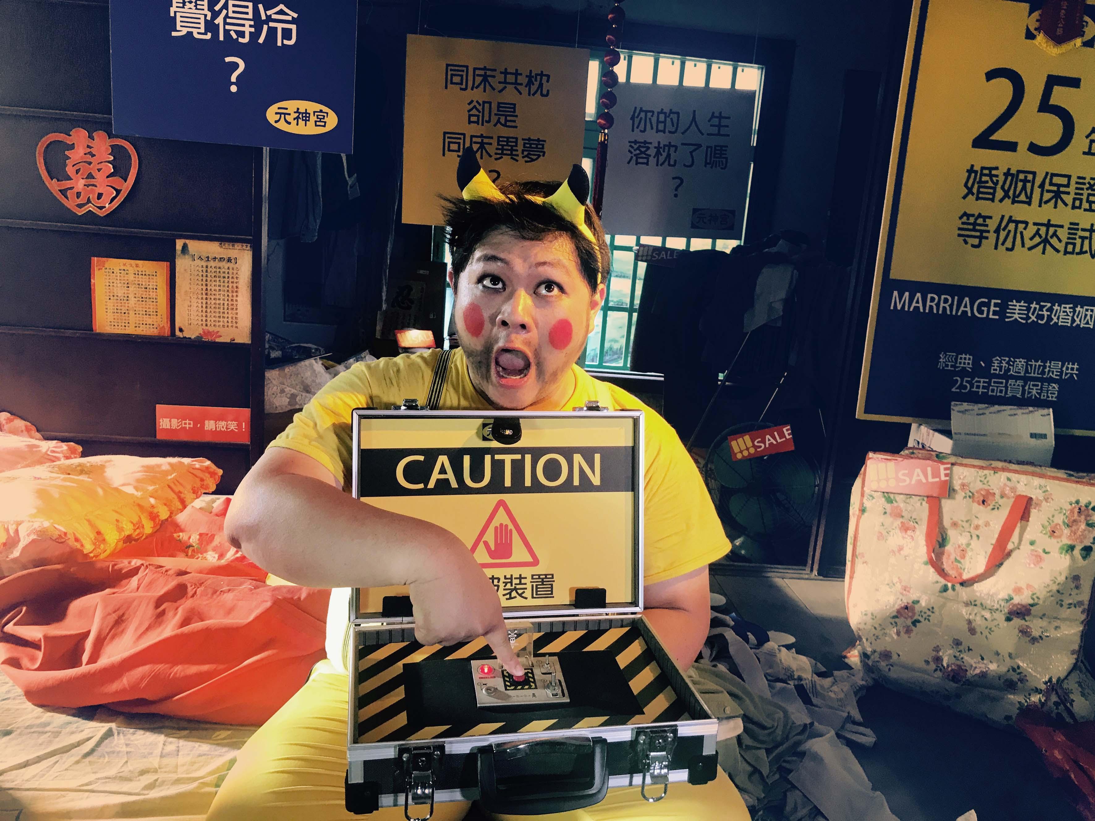 台灣VR影片國際矚目 坎城市場展吸引各國買家一探究竟 原住民音樂結合VR互動影片《Oli邊境》 驚艷各國影展選片人 Ezouao12