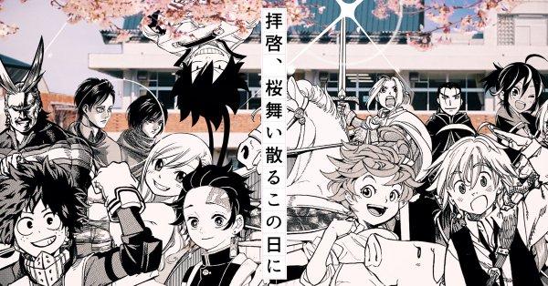 「少年ジャンマガ学園」主題曲「拝啓、桜舞い散るこの日に」 G1l7ei10