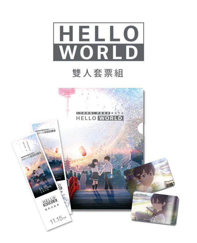 Topics tagged under 車庫娛樂 on 紀由屋分享坊 Hello-10