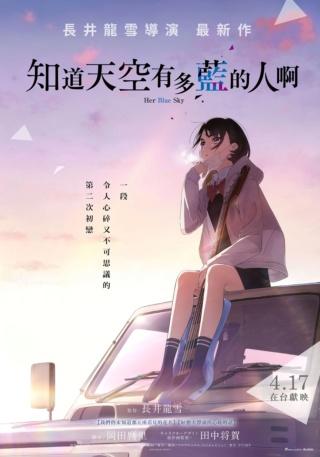 Topics tagged under 電影情報 on 紀由屋分享坊 Iasioo11