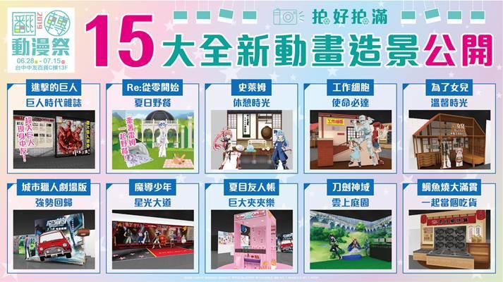 Topics tagged under 木棉花 on 紀由屋分享坊 Image012