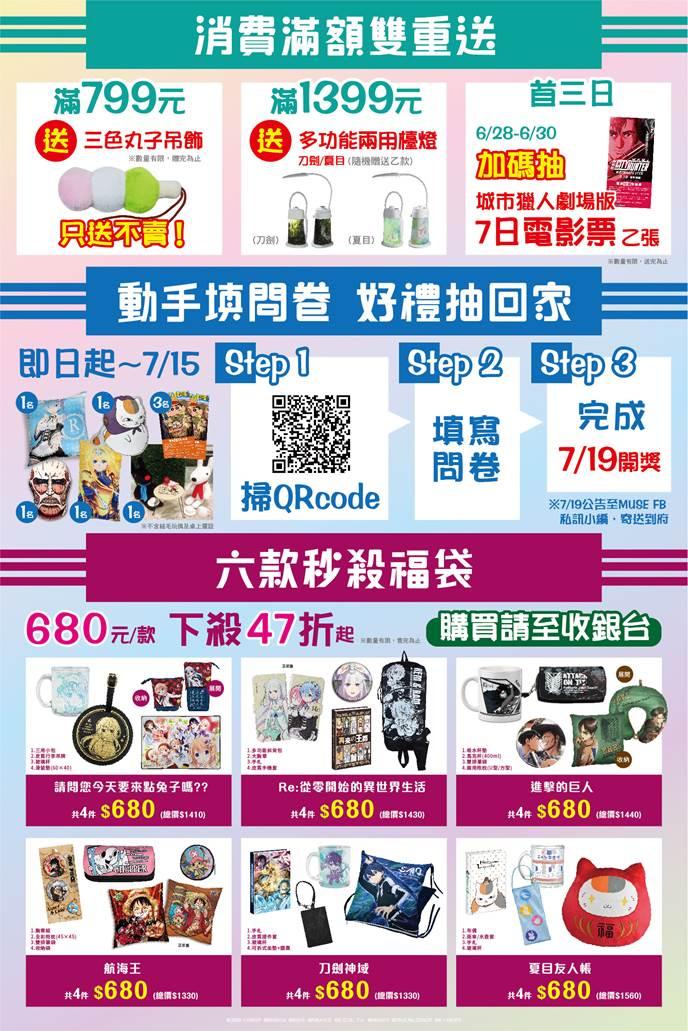 Topics tagged under 木棉花 on 紀由屋分享坊 Image014