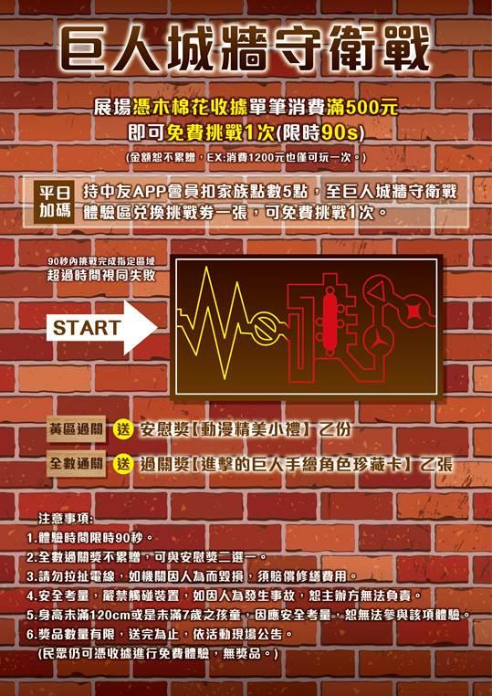 Topics tagged under 木棉花 on 紀由屋分享坊 Image015