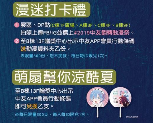 Topics tagged under 木棉花 on 紀由屋分享坊 Image017